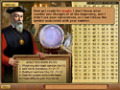 Besplatno download ekrana Cassandra's Journey: The Legacy of Nostradamus 2